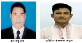 জেলা প্রেস ক্লাব লালমনিরহাট আহবায়ক কমিটি গঠন