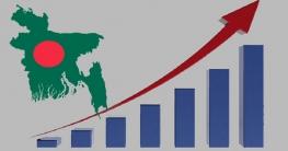 জিডিপি প্রবৃদ্ধির হার বেড়ে দাঁড়িয়েছে ৮ দশমিক ১৫ শতাংশ