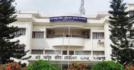 দিনাজপুরের চিকিৎসকরা 'দুদক' আতংকে রয়েছেন