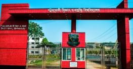 'প্রধানমন্ত্রী স্বর্ণপদক' পাচ্ছেন পবিপ্রবির সাত শিক্ষার্থী