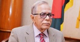 দু'দিনের সফরে রাষ্ট্রপতি পটুয়াখালী যাচ্ছেন আজ