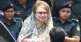 নাইকো মামলায় খালেদার শুনানি ৩১ মার্চ