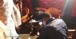তেঁতুলিয়ায় বিয়ে বাড়িতে ভ্রাম্যমান আদালতের জরিমানা
