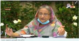 করোনা রোধে সবাইকে একসঙ্গে কাজ করার আহ্বান প্রধানমন্ত্রীর