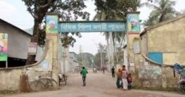 উৎপাদন অব্যাহত রেখেছে পাবনা বিসিক শিল্পনগরী