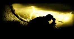 যে কারনে ইহকাল ও পরকালে লাঞ্ছিত হতে হয়