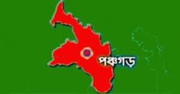 পঞ্চগড় জেলার ভাষা ও সংস্কৃতি
