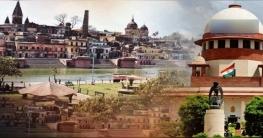 বাবরি মসজিদের জমিতে নির্মাণ করা হবে রাম মন্দির : সুপ্রিমকোর্ট