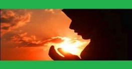 বেহেশতী নারীর ৪ গুণ