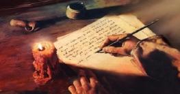 কবি, কবিতা ও ইসলাম