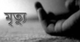 পঞ্চগড়ে ইটভাটার মেশিনে পড়ে শ্রমিকের মৃত্যু