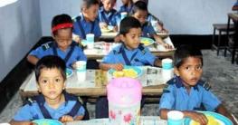 'মিড ডে মিল' কার্যক্রমের আওতায় ৬৫ হাজার ৬২০ প্রাথমিক বিদ্যালয়