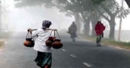 সর্বনিম্ন তাপমাত্রা তেঁতুলিয়ায়: বাড়ছে শীত