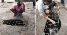 তেঁতুলিয়ায় নির্মাণের ১০ দিনেই ভেঙে পড়ল কালভার্ট