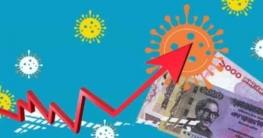 করোনা: বিপর্যয় কাটিয়ে ঘুরে দাঁড়াচ্ছে দেশের অর্থনীতি