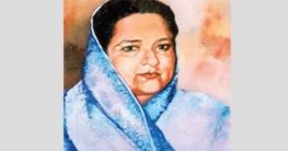 বঙ্গমাতা বেগম ফজিলাতুন নেছা মুজিব পদকের ডিজাইন আহ্বান