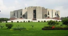 কিশোরগঞ্জে হচ্ছে বঙ্গবন্ধু শেখ মুজিবুর রহমান বিশ্ববিদ্যালয়