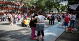 শক্তিশালী ভূমিকম্পে কেঁপে উঠলো মেক্সিকো: নিহত ৪
