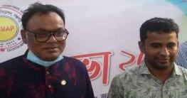 বাংলাবান্ধা স্থলবন্দর অ্যাসোসিয়েশনের নতুন কমিটি