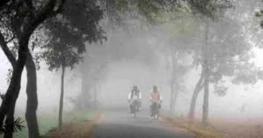 পঞ্চগড়ে দেশের সর্বনিম্ন তাপমাত্রা