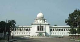 ভার্চ্যুয়ালেই চলবেসুপ্রিম কোর্টের আপিল বিভাগ