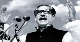 শোকাবহ আগস্ট: বাঙালির আত্মপরিচয়ের প্রতিরূপ বঙ্গবন্ধু