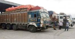 আজ বন্ধ থাকবে বাংলাবান্ধা স্থলবন্দরের আমদানি-রফতানি কার্যক্রম