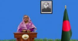 'সন্ত্রাসবাদ-উগ্রবাদের বিরুদ্ধে 'জিরো টলারেন্স' নীতি গ্রহণ করেছি'