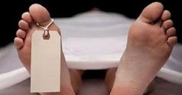 তেঁতুলিয়ায় ডোবা থেকে নারীর মৃতদেহ উদ্ধার