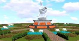 উদ্বোধনের অপেক্ষায় তর্জনী ভাস্কর্য 'মুক্তির ডাক'