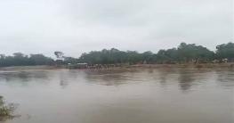 ডোমারে নদীতে পড়ে নিখোঁজ দুই শিশু দুইদিনেও উদ্ধার হয়নি