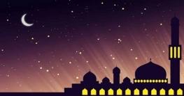 এবারপবিত্র ঈদুল আজহার মোট ছুটি৫ দিন