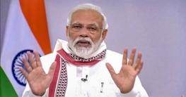 ভারতে ২০ লাখ কোটি টাকার আর্থিক প্যাকেজ ঘোষণা