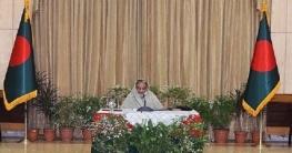 করোনা রোধে জনপ্রতিনিধিদের আরো সম্পৃক্তের আহ্বান প্রধানমন্ত্রীর