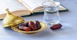 শাওয়ালের ৬ রোজা তিনটি বিশেষ ইবাদত করার সুযোগ দেয়