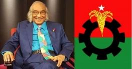 বিএনপির রাজনীতিতে নিখোঁজ 'ডার্টি ম্যান' শফিক রেহমান