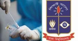 ঢাবি গবেষকদের দাবি করোনা শনাক্তে সফল `আরটি ল্যাম্প কিট'