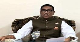 'বিএনপির আন্দোলন মিথ্যাচার আর নেতিবাচক রাজনীতির চক্রে আবদ্ধ'