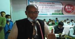 ১৫ অক্টোবের মধ্যে পঞ্চগড়-রাজশাহী রুটে ট্রেন উদ্বোধন: রেলমন্ত্রী