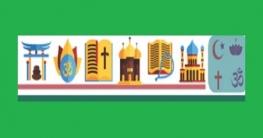 বিভিন্ন ধর্মের দেব-দেবী সম্পর্কে ইসলাম যা বলে