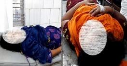 তেঁতুলিয়ায় গৃহবধূকে মেরে ভিটে ছাড়া করলো শ্বশুরবাড়ির লোকজন