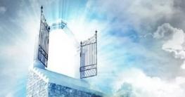 যেসব কাজ জান্নাত পাওয়ার পথে অন্তরায়