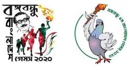 বঙ্গবন্ধু ৯ম বাংলাদেশ গেমস - ২০২০: জয়ের পথে রংপুর