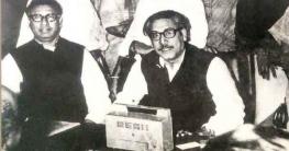 ২ আগস্ট ১৯৭১: 'মুজিবের ফাঁসি হলে একই দড়িতে ঝুলবে পাকিস্তান'