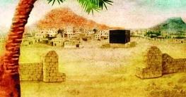 মক্কার কাফিরদের ঈমান না আনার সাত কারণ