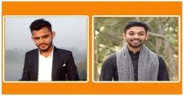 পঞ্চগড় জেলা ছাত্রলীগের নতুন কমিটি