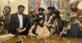 আফগান যুদ্ধ শেষের ঘোষণা দিল তালেবান
