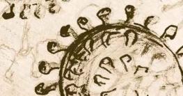 ২৫ হাজার বছর আগেও করোনায় ভুগেছে এশিয়া