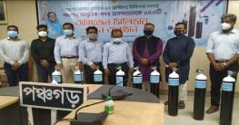 পঞ্চগড় আধুনিক হাসপাতালে ১৫০টি অক্সিজেন সিলিন্ডার প্রদান