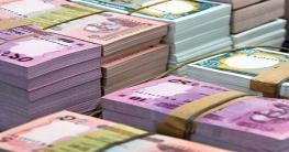 দিনমজুর ও ক্ষুদ্র ব্যবসায়ীর মাঝে ৪৫০ কোটি টাকার নগদ সহায়তা বিতরণ